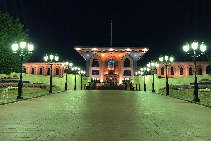 Group Muscat City Tour, Mascate, OMAN