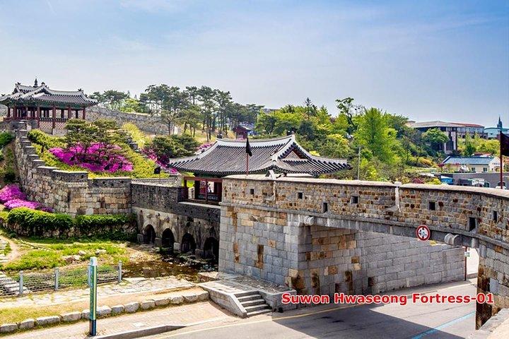 Eastern South Korea 7days 6nights, Incheon, COREA DEL SUR