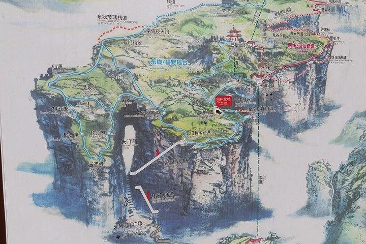 Tianmen Mountain With the Skywalk & Drop off at Fenghuang Private Day Tour, Zhangjiajie, CHINA