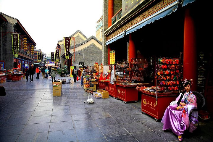 3-Hour Private Night Walking Tour of Luoyang Ancient Culture Street with Dinner, Luoyang, CHINA