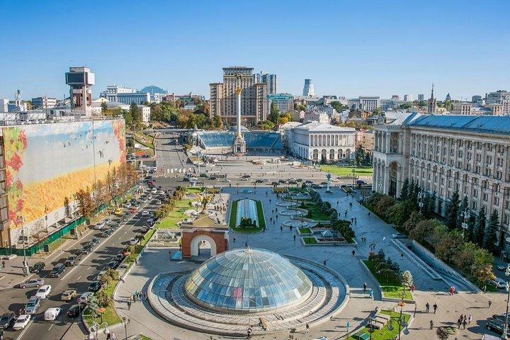 Private 3-Hour Kiev Walking Tour, Kiev, UCRANIA
