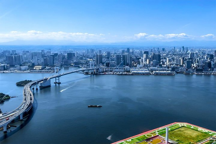 [70 Minutes] Tokyo-Mt.Fuji Tour: Mt. Fuji Helicopter Tour, Tokyo, JAPAN