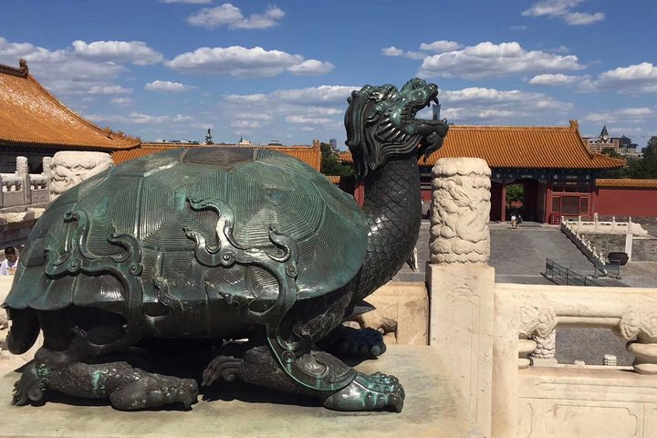 4-Hour Private Beijing Walking Tour of the Forbidden City, Beijing, CHINA