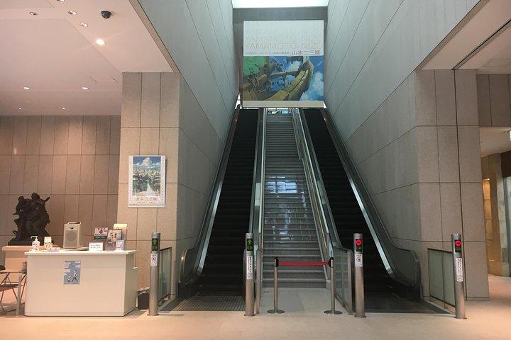 Tokyo Fuji Art Museum Admission Ticket + Special Exhibition (when being held), Tokyo, JAPON