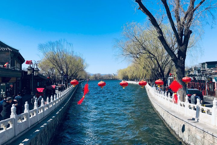 All Inclusive Tour to Temple of Heaven, Tiananmen Square and Forbidden City, Beijing, CHINA