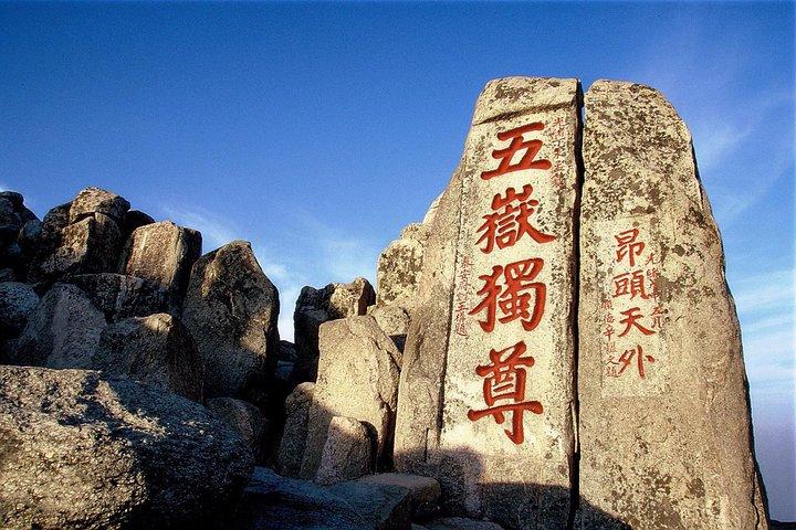 2-Day Private Bullet Train Trip to Jinan and Qufu from Zhengzhou, Zhengzhou, CHINA