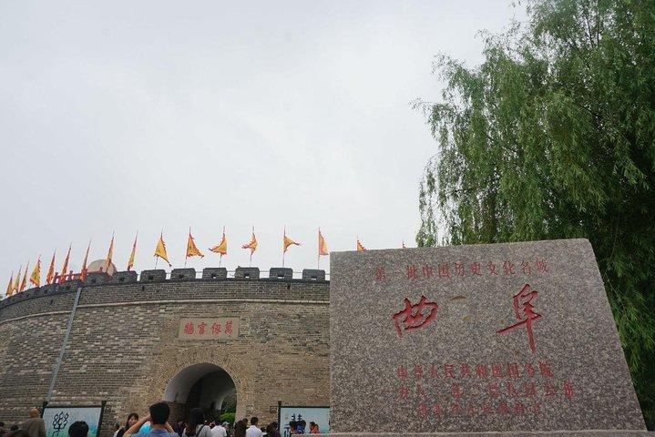 2-Day Bullet Train Trip of Qufu City Highlights and Mount Tai from Zhengzhou, Zhengzhou, CHINA