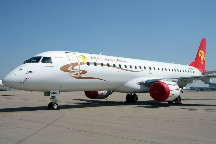 One way Ningxia Airport to hotel by private transfer, Yinchuan, CHINA