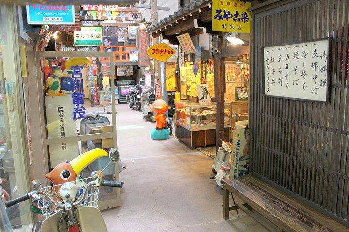 Showa Retro Park Yufuin Showakan -ALWAYS- Admission Ticket, Oita, JAPON