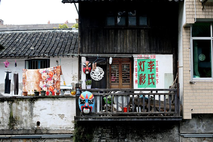 Private Day Tour City and Water town, Pickup/dropoff from any Location, Shanghai, CHINA