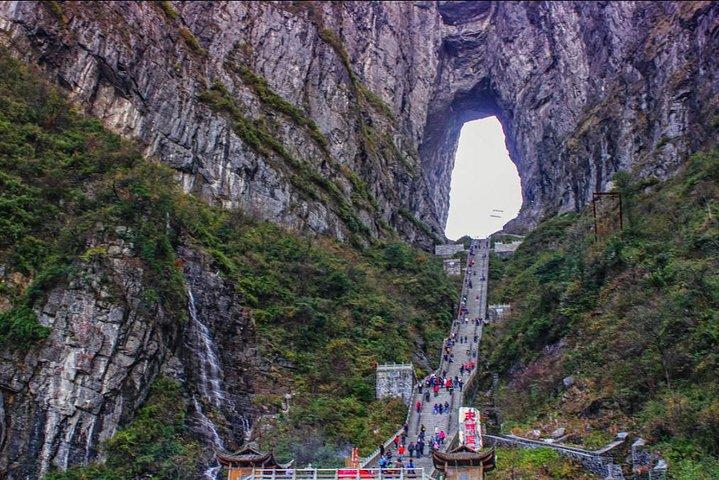 Tianmen Mountain and Glass Skywalk Private Tour from Zhangjiajie, Zhangjiajie, CHINA