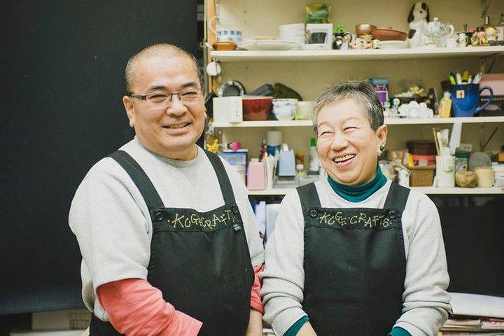 Kintsugi gold repair workshop - Tea and cake included!, Tokyo, JAPON