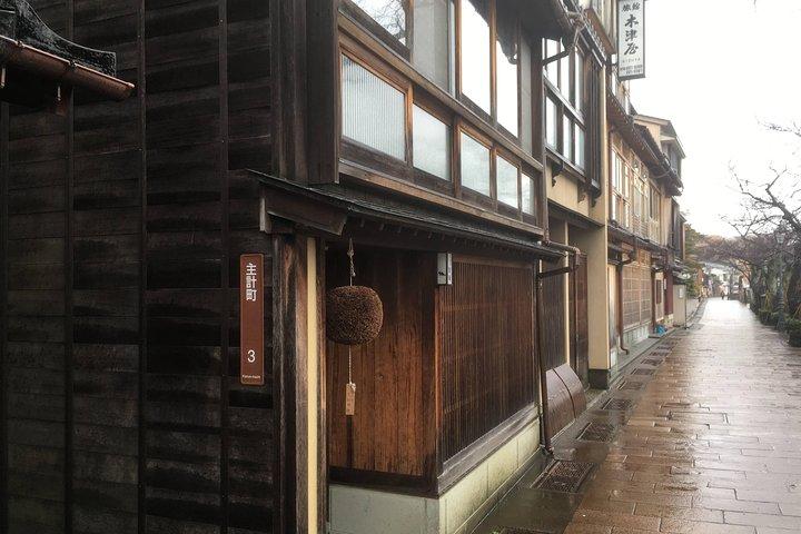 Kanazawa highlight private walking tour, Kanazawa, JAPON