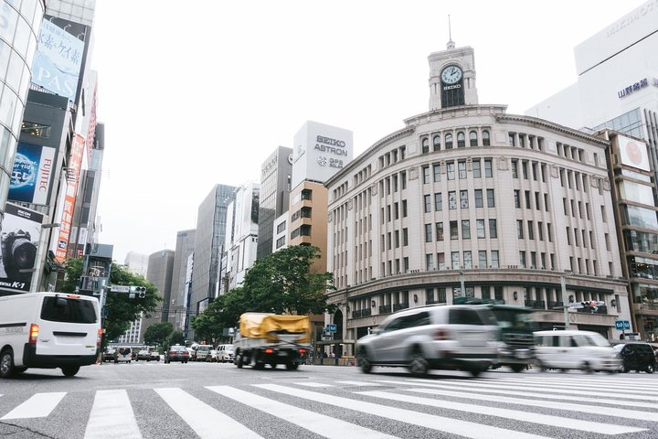 Shared Departure Transfer : Central Tokyo Hotel to Haneda Airport, Tokyo, JAPON