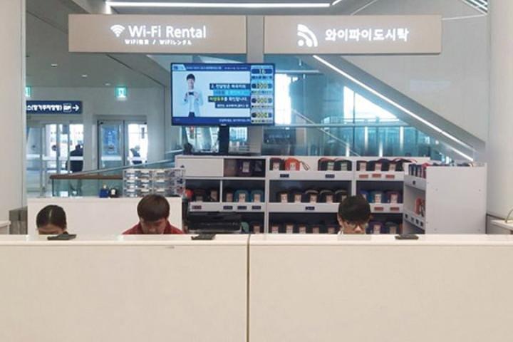 South Korea Unlimited 4G LTE SIM Card from WiFi Dosirak, Incheon, COREA DEL SUR