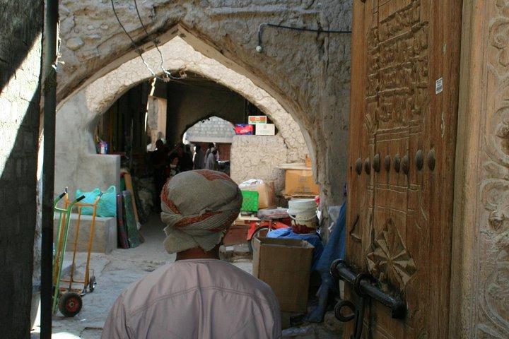 Nizwa Jebel Shams Day Tour, Mascate, OMAN