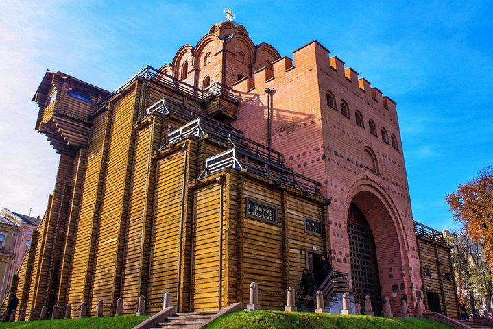 Kiev Private 6-Hour Tour - Best Sights, Kiev, UCRANIA