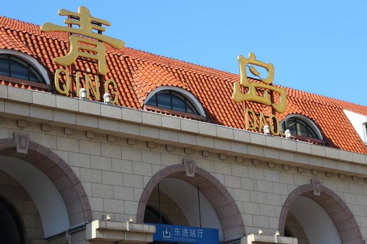 Qingdao Railway Station Arrival Transfer to City Hotel, Qingdao, CHINA