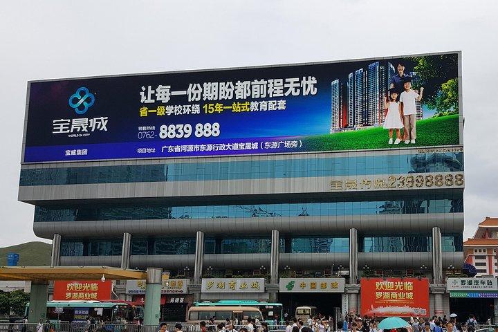 Shenzhen City Tour including Chinese Lunch, Shenzhen, CHINA