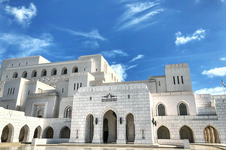 Private Muscat City Tour, Mascate, OMAN