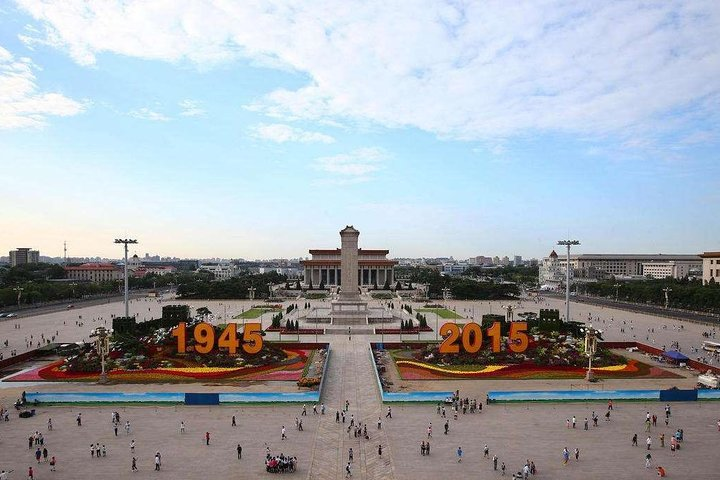 Private Tiananmen Square and Forbidden City Tour from Qingdao by Bullet Train, Qingdao, CHINA
