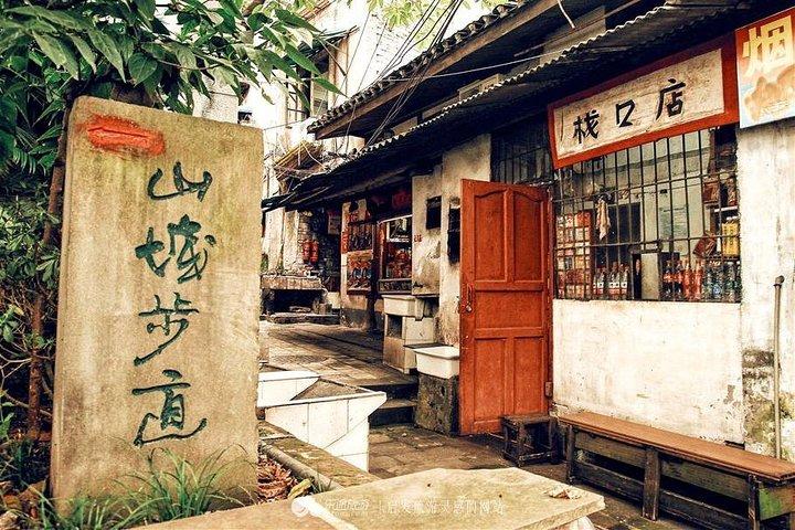 199 USD Per Group Private Chongqing City Hiking Tour, Chongqing, CHINA