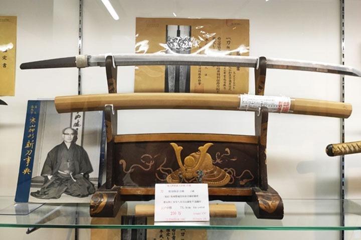 Tameshigiri (Japanese Swordsmanship), Naha, JAPAN