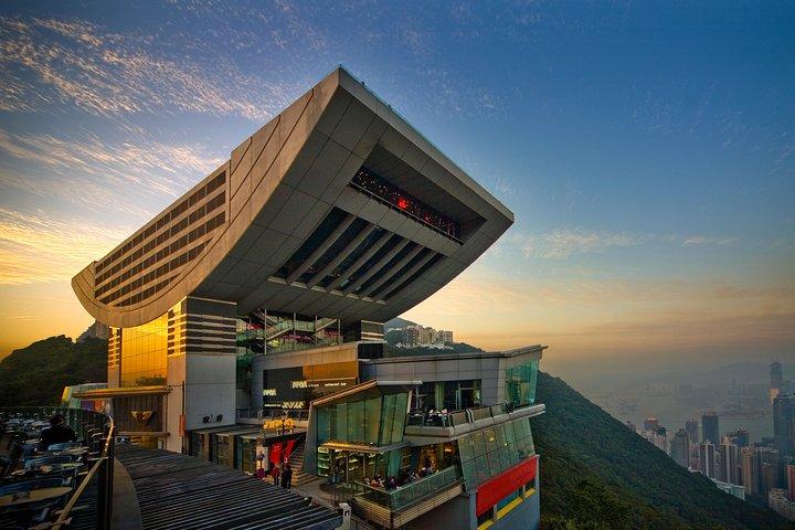 Peak Tram Sky Pass: Tram Ticket, Hong Kong Sky Tour and Sky Terrace 428 Entry, Hong Kong, CHINA