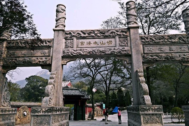Qingdao Private Day Tour to Laoshan Mountain with Lunch and Cable Car, Qingdao, CHINA