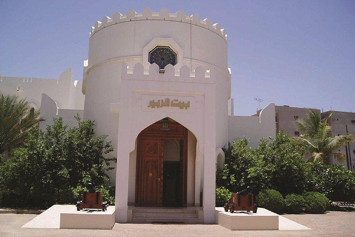 Muscat Half Day City Tour, Mascate, OMAN