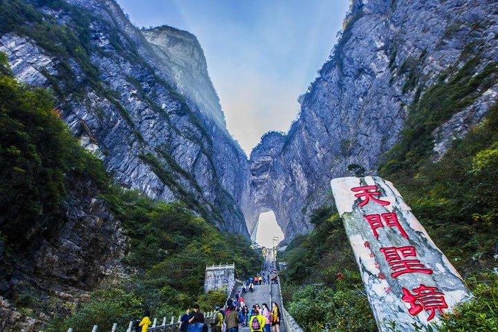 Zhangjiajie Day Tour - Tianmenshan, Glass plank road, Zhangjiajie, CHINA