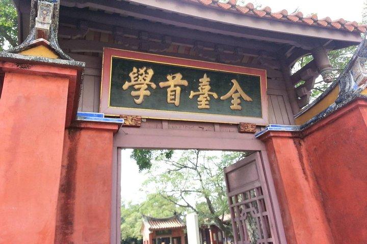 Kaohsiung departure - Tainan day tour (A), Kaohsiung, TAIWAN