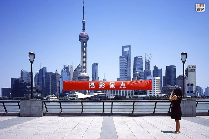 Private Full Day Tour:Shanghai City Highlights from Qingdao by Air, Qingdao, CHINA