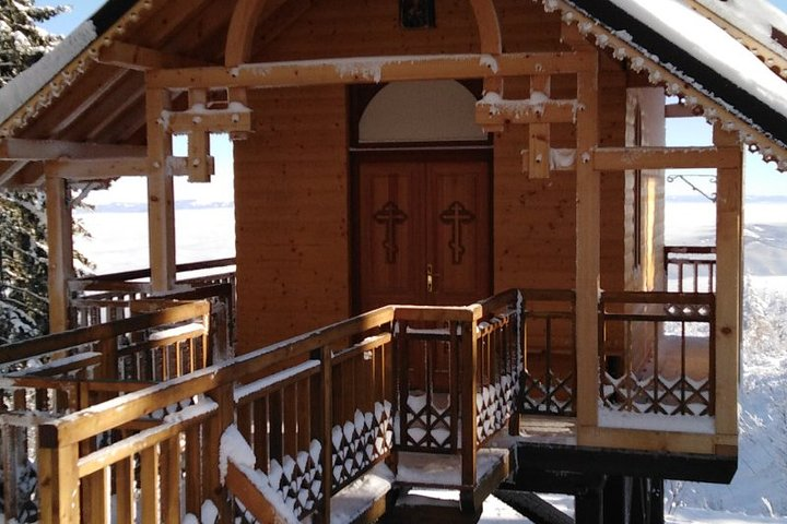 Private 2-day Trip with Snowshoes, Sofia, BULGARIA