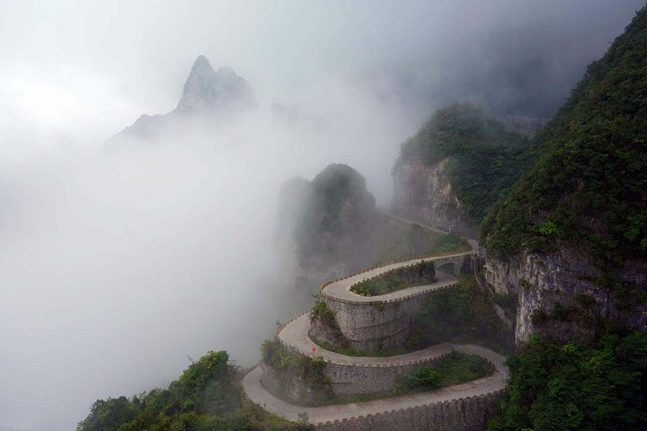 Tianmen Mountain National Park Ticket with Cable Car Ride, Zhangjiajie, CHINA