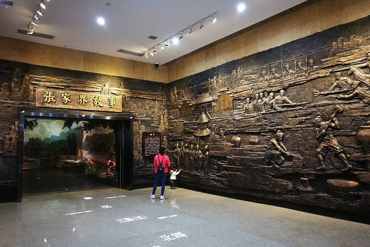 Tianmen Mount and Local Folklore Museum Full-Day Private Tour, Zhangjiajie, CHINA