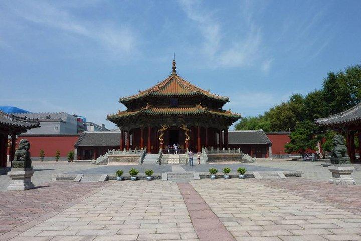 Private Shenyang Airport Arrival Transfer to City Hotels, Shenyang, CHINA