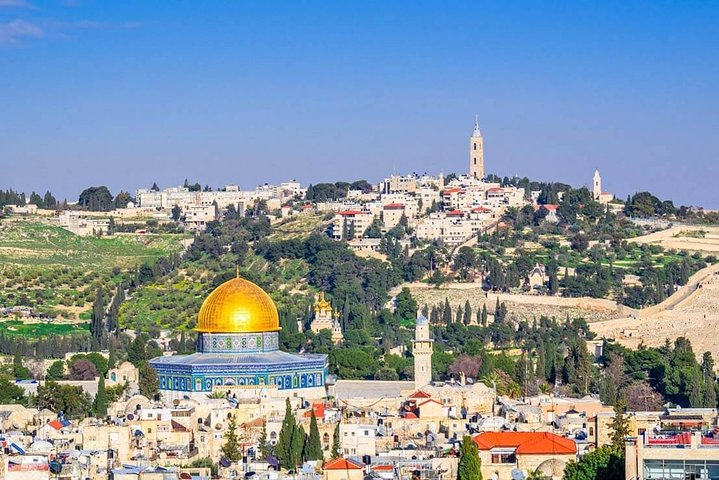 Jerusalem and Dead Sea Trip from Tel Aviv, Herzliya, ISRAEL