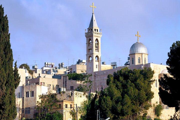 Bethlehem and Jericho Day Biblical Tour from Tel Aviv, Herzliya, Israel