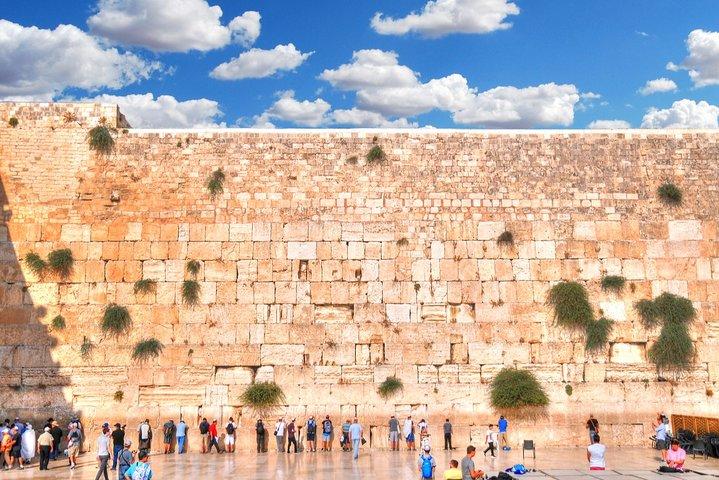 Historical Day Tour of Jerusalem - Small Group, Herzliya, ISRAEL