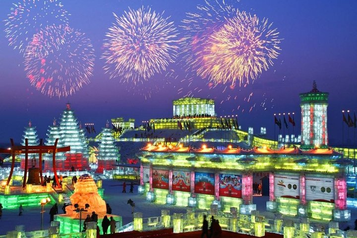 2-Day Private Customized Harbin Tour from Qingdao by Air, Qingdao, CHINA