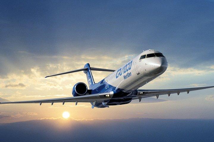 Private Round-Trip Transfer: Zhangjiajie Hehua International Airport(DYG), Zhangjiajie, CHINA