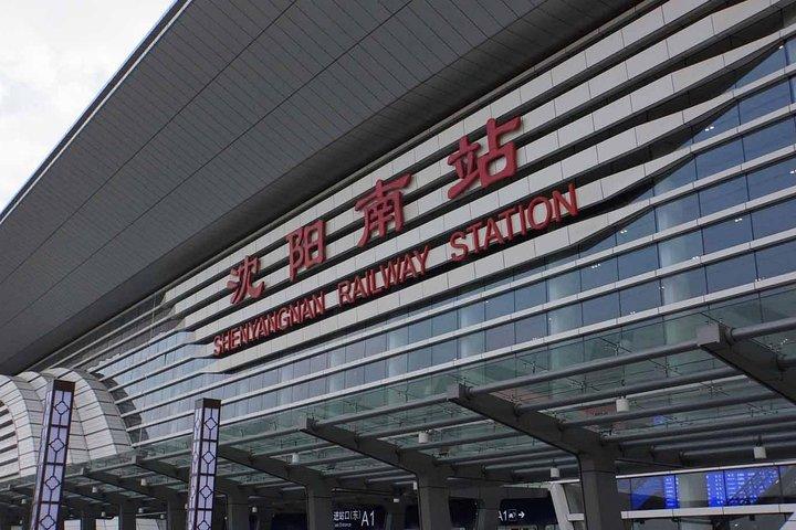 Traslado de partida privado de Shenyang: Hotel da cidade para a estação ferroviária, Shenyang, CHINA