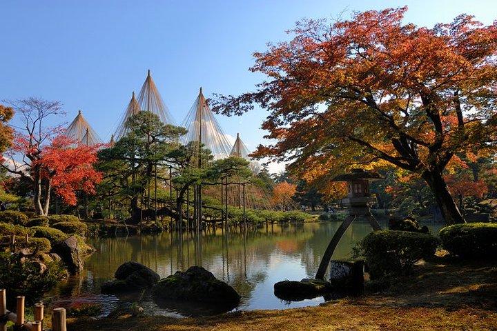 Kanazawa Half Day Tour (Private Guide), Kanazawa, JAPON