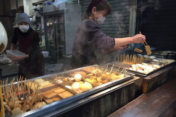 Kanazawa with a Foodie - Full Day (Private Tour), Kanazawa, JAPON