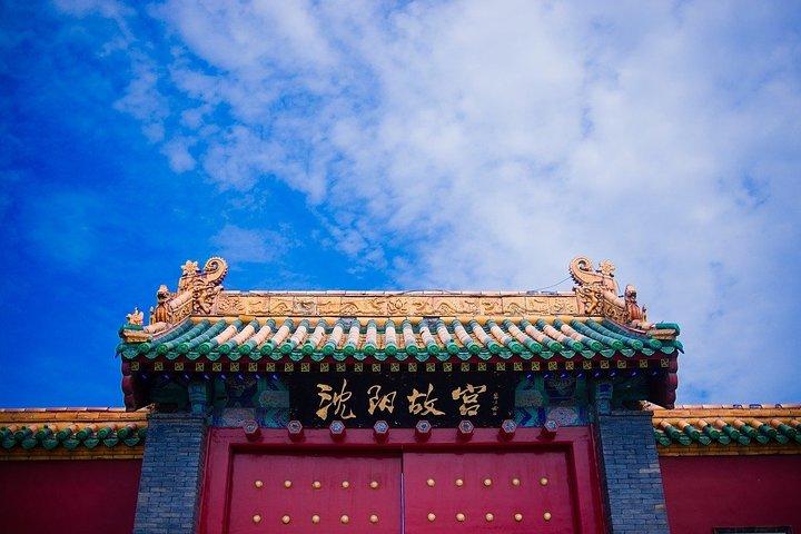 Romantic Tour in Shenyang, Shenyang, CHINA