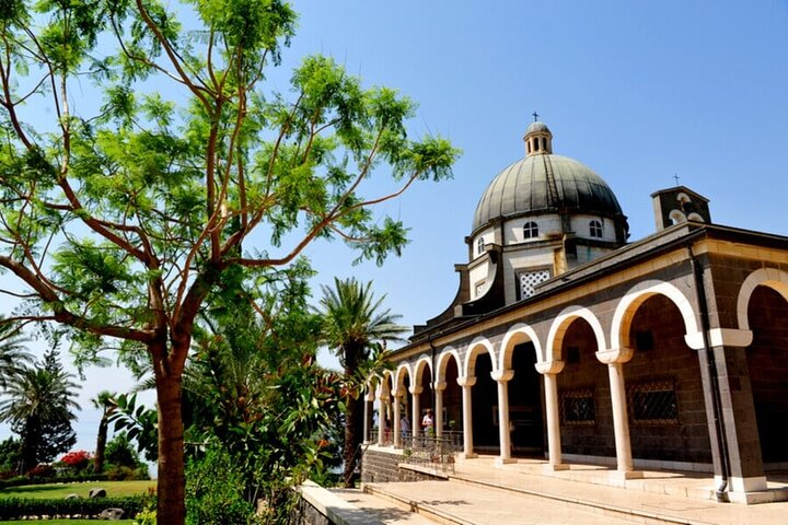 Private Tour: Nazareth, Tiberias and Sea of Galilee Day Trip from Jerusalem, Jerusalen, ISRAEL