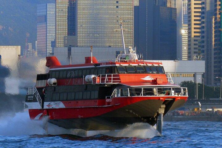 Round Trip Turbojet Ferry Ticket Getaway, Hong Kong, CHINA