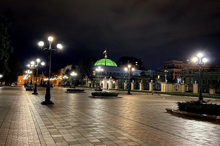 Panoramic Kyiv by Night Driving Tour with Private Guide, Kiev, UCRANIA
