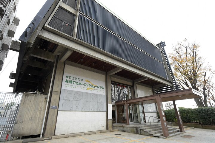 The Secret of Anime Tour in Suginami, Tokyo, JAPON